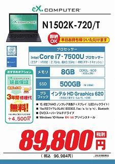N1502K-720_T_imgs-0001.jpg