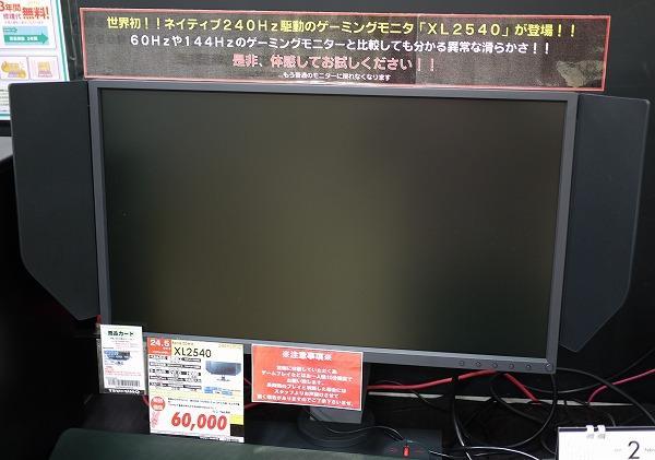 P1050774.jpg