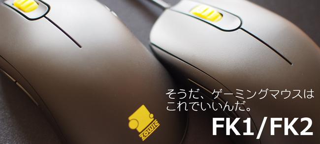 fk_header.png