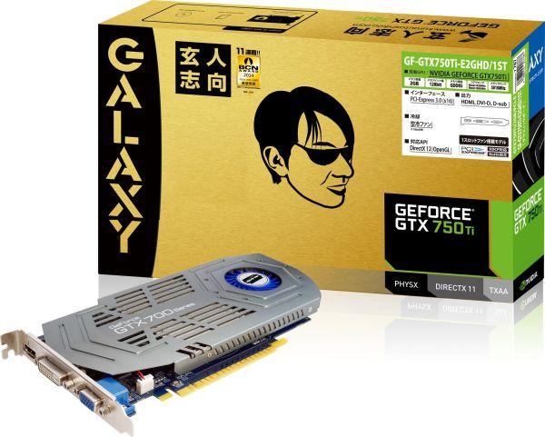 gf-gtx750ti-e2ghd_1st.jpg