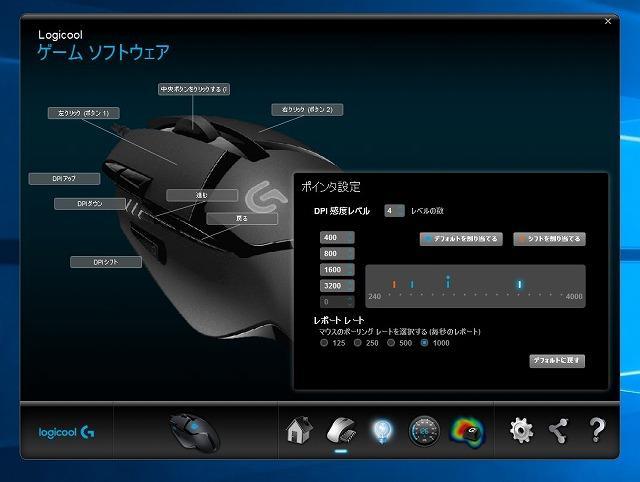 logi2.jpg
