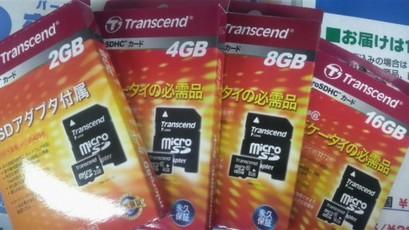 0326Transcend%E3%83%9E%E3%82%A4%E3%82%AF%E3%83%AD.JPG