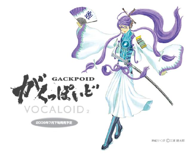 gackpoid画像