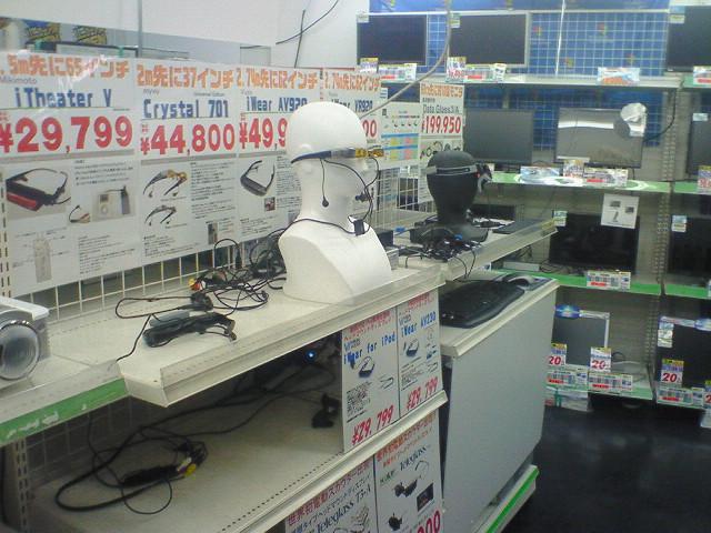 NEC_0037.JPG