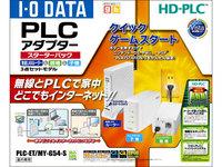 plcet_myg54-s.jpg