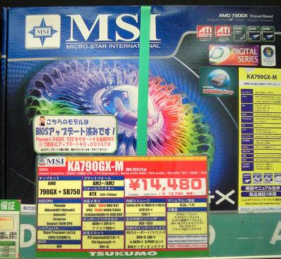 mb04.jpg