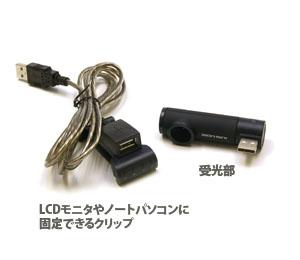 RC029-2.jpg
