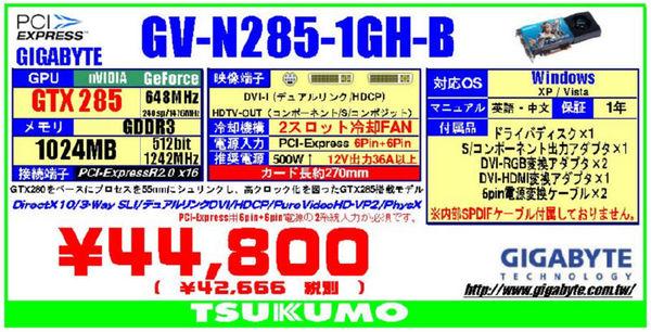 0116GVN285.jpg