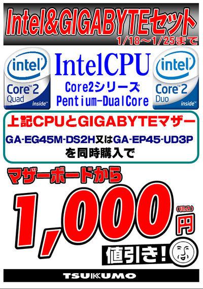 0117gcpu.jpg
