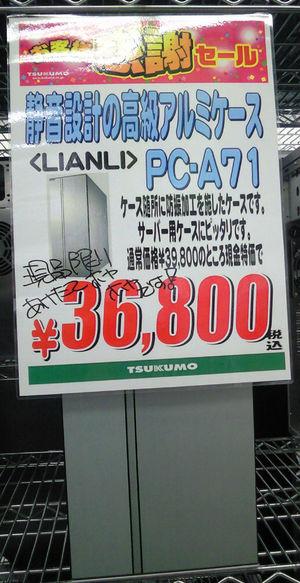 266PCA71.jpg