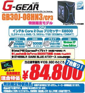 02GB30J08HN3.jpg