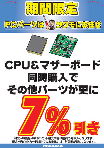 parts7.jpg