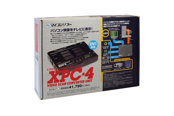 xpc-4_z07.jpg