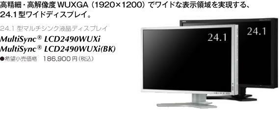 NEC24.jpg