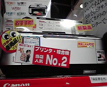 20091203-6.JPG
