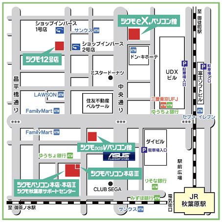 akibamap2015.png