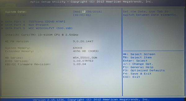 ノートパソコンのBIOS画面の例