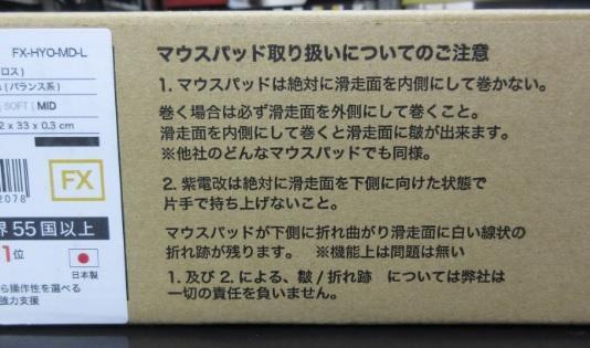 ノートパソコンのスペック表示の例(NEC PC-HZ750BABの製品ページ)