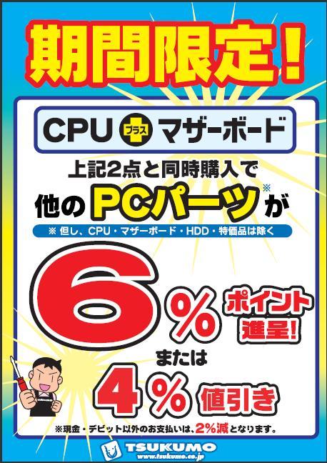 4or6%25.JPG