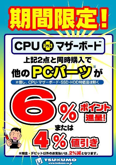 6%25-4%25.JPG