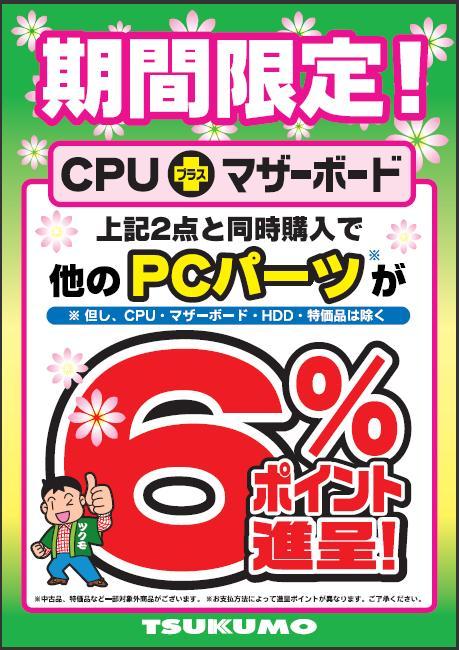 6%250514.JPG