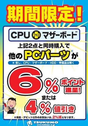 6%3DUP_4%3DOFF.jpg