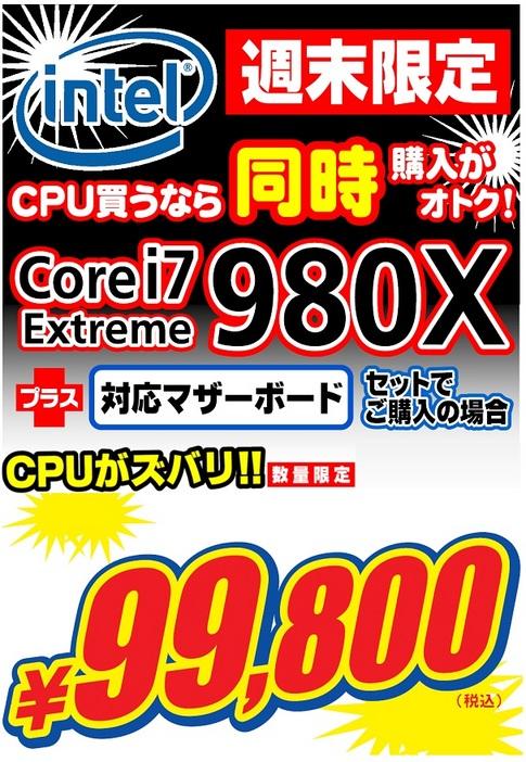 980x.jpg