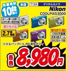 COOLPIXS3000.JPG