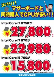 CPUINTEL_1156.jpg
