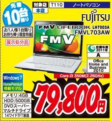 FMVL703AW.JPG