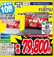FMVS563BB.JPG