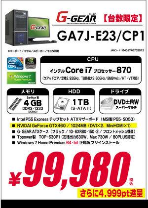 GA7JE23CP1-99800_5%25.jpg