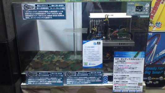 SN3P0009.JPG