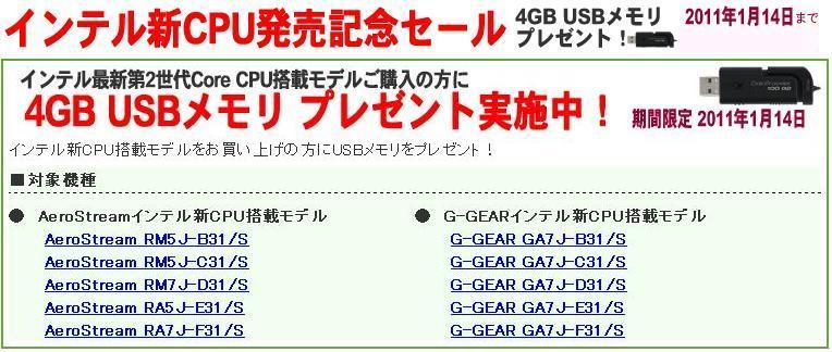 USB4GB.JPG