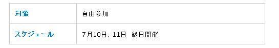 akibax%E3%83%87%E3%82%B8%E3%82%B9%E3%82%B1.JPG