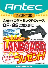 anteclanboard.jpg