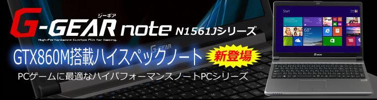 N1561J.JPG