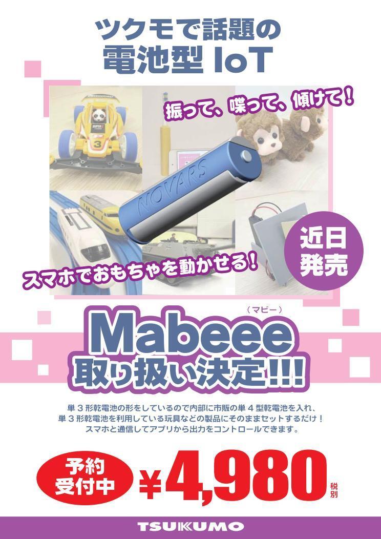 Mabeee_01.jpg