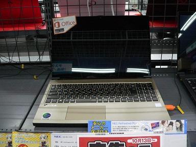 P1230502.jpg