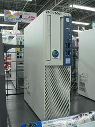P1230513.jpg