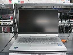 P1230519.jpg