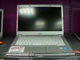 P1230523.jpg