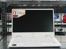 P1230643.jpg