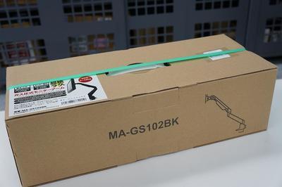 mags102bk01.jpg
