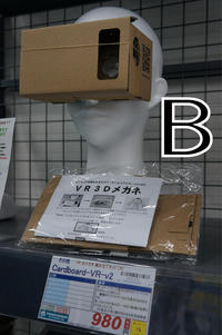 vr02b.jpg