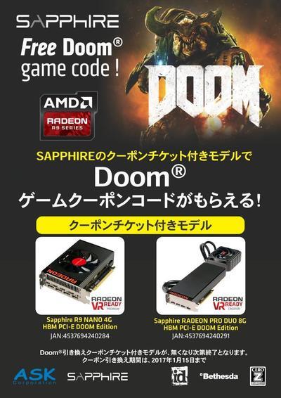 doom-r9.jpg