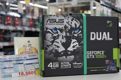 dualgtx1050ti4g01.jpg