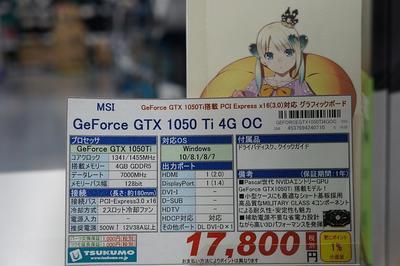 gtx1050timsi02.jpg