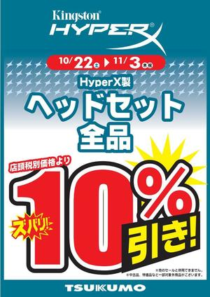 hyperx1022.jpg
