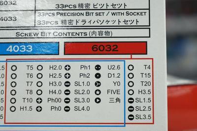 jk6032b.jpg